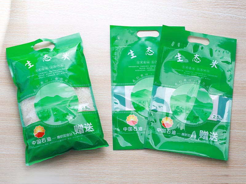 Trilaterally sealed colour printing bag 006