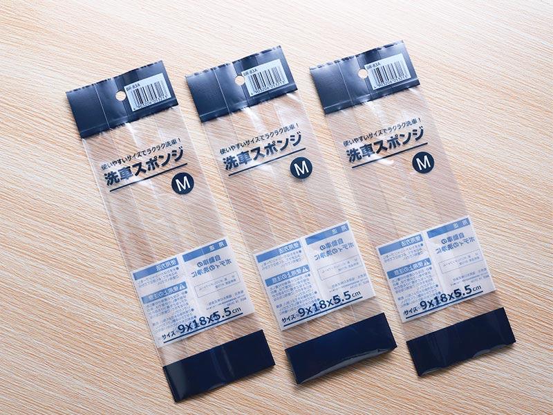 Medium color printing bag 022