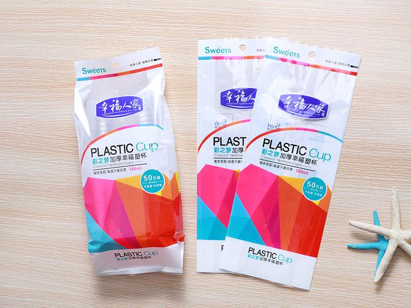 Medium color printing bag 028