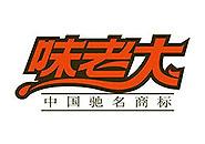 Zhejiang Wei Lao Da Industry and Trade Co., Ltd.