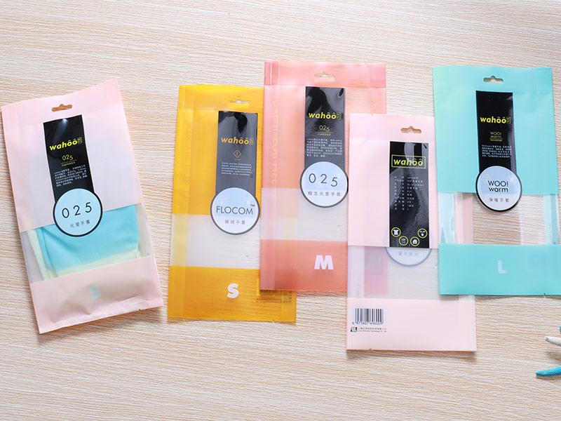 Medium color printing bag 029