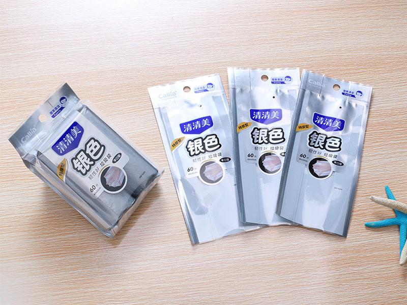 Medium color printing bag 025
